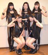 『WELCOME TO JAPAN PROJECT』壮行会前の囲み取材に出席したORANGE PORT(C)ORICON NewS inc.