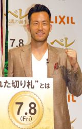 映画『ペレ 伝説の誕生』トークイベントに出席した吉田麻也 (C)ORICON NewS inc.