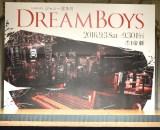 『DREAMBOYS』制作発表会見の会場 (C)ORICON NewS inc.
