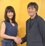 (左から)ヒロインの有村架純、脚本を担当する岡田惠和氏 (C)ORICON NewS inc.