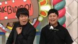 日本テレビ系バラエティ番組『AKBINGO!』(毎週火曜 深夜0:59)の2代目MCに就任したウーマンラッシュアワー(左から)村本大輔、中川パラダイス (C)日本テレビ