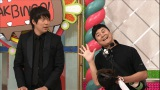 ウーマンラッシュアワーが日本テレビ系バラエティ番組『AKBINGO!』(毎週火曜 深夜0:59)の2代目MCに就任 (C)日本テレビ