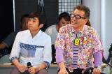 (左から)織田信成、円広志(C)関西テレビ