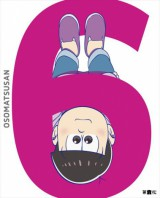 DVDBlu-ray Disc『おそ松さん 第六松』(C)赤塚不二夫おそ松さん製作委員会