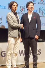 『F×G VR WORKS』VR体験記者発表会に出席した(左から)大多亮氏、田中良和氏 (C)ORICON NewS inc.