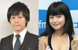結婚を発表した(左から)流れ星・瀧上伸一、小林礼奈 (C)ORICON NewS inc.