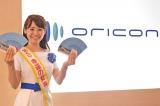 平成28年度の宝くじ「幸運の女神」メンバーとして活躍中の猪原彩咲(あやさ)さん (C)oricon ME inc.