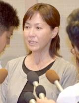 夫の逮捕で涙の謝罪をした高島礼子 (C)ORICON NewS inc.