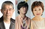 松本隆×秦基博が初タッグでクミコの新曲を書き下ろし