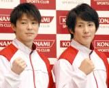 「団体金メダル」を宣言した(左から)内村航平選手、加藤凌平選手 (C)ORICON NewS inc.