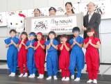 企画展『The NINJA-忍者ってナンジャ!?-』プレス内覧会の模様 (C)ORICON NewS inc.