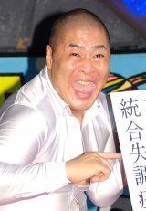 松本キック著『相方は、統合失調症』出版記念イベントを行った松本ハウス・ハウス加賀谷 (C)ORICON NewS inc.