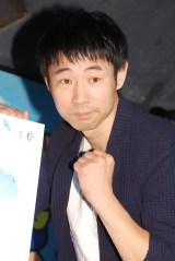 著書『相方は、統合失調症』出版記念イベントを行った松本ハウス・松本キック (C)ORICON NewS inc.