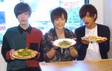 新番組『TiARY TV』の放送記念イベントに出席した(左から)内藤秀一郎、青木隆治、時人 (C)ORICON NewS inc.