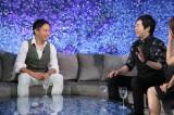 7月1日放送の日本テレビ系『アナザースカイ』(毎週金曜 後11:00)に出演する長友佑都選手とMCの今田耕司 (C)日本テレビ
