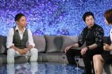 7月1日放送の日本テレビ系『アナザースカイ』(毎週金曜 後11:00)に出演する長友佑都選手 (C)日本テレビ
