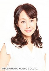 藤井美加子が『三木美加子』に改名