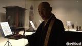 兵庫県加古川市、鶴林寺の住職