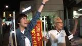 7月6日放送の特番では、所ジョージと佐藤栞里が『朝まではしごの旅』へ。佐藤が涙する場面も