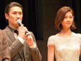 (左から)ドラマ『せいせいするほど愛してる』完成披露試写会に出席した中村隼人、和田安佳莉 (C)ORICON NewS inc.