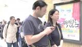 新所沢PARCOで開催された『翔んで埼玉祭』を取材