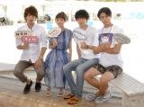 (左から)三浦翔平、桐谷美玲、山崎賢人、野村周平 (C)ORICON NewS inc.