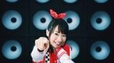 水樹奈々が34thシングル「STARTING NOW!」のMV公開