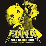 ふなっしーが初監修したメタル・ロック集『フナメタルロック』