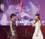 共にNMB48を牽引してきた山本彩(左)と「今ならば」を披露した渡辺美優紀(C)NMB48