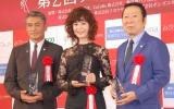 『第2回プラチナエイジ授賞式』に出席した(左から)渡辺裕之、大地真央、石倉三郎 (C)ORICON NewS inc.