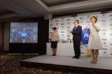 P&G『ママの公式スポンサー リオデジャネイロオリンピック壮行会』の模様