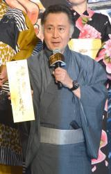 映画『ONE PIECE FILM GOLD』完成披露イベントに浴衣姿で登壇した北大路欣也 (C)ORICON NewS inc.