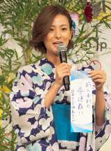 日本テレビ・徳島えりかアナウンサー (C)ORICON NewS inc.