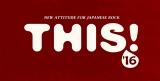 『THIS! 2016』公式ロゴ