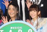 ミュージカル『TARO URASHIMA』製作発表会見に出席した(左から)木村了、上原多香子 (C)ORICON NewS inc.