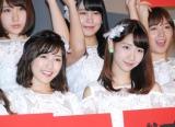 (左から)渡辺麻友、柏木由紀 (C)ORICON NewS inc.