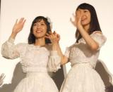 ドキュメンタリー映画第5弾『存在する理由 DOCUMENTARY of AKB48』初日舞台あいさつに登壇した(左から)渡辺麻友、柏木由紀 (C)ORICON NewS inc.