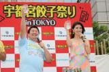 『宇都宮餃子祭り in TOKYO』で乾杯するフォーリンデブ はっしーと橋本マナミ(C)oricon ME inc.