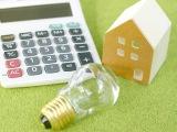 住宅ローンの借り換えポイントをタイプ別に紹介。契約前に確認しておこう