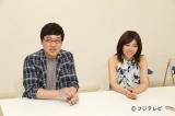 7月14日放送、フジテレビ系『アウトデラックスSP』に出演する山里亮太とミラクルひかる