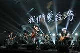 さまざまな演出で台湾のファンを喜ばせた