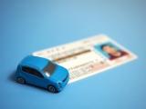 自分の目的にあった「任意自動車保険」を選ぶようにしたい