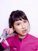 初のラブコメ主演で毒舌女子大生役。クランクインに向けて自転車練習にも励む土屋太鳳