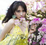 JY(知英)2ndシングル「好きな人がいること」通常盤
