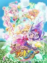 ABC・テレビ朝日系『魔法使いプリキュア!』7月3日放送回から主題歌が変わります(C)ABC・東映アニメーション