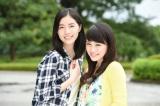 7月13日からスタートするTBS系連続ドラマ『死幣』(毎週水曜 深夜24:10)主演の松井珠理奈(左)と川栄李奈(右) (C)TBS