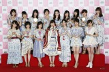AKB48が23日、24日に放送されるフジテレビ系毎夏恒例『FNS27時間テレビフェスティバル!』(後6:30〜翌9:24)に出演が決定
