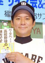 コンビの仕事減を嘆いたアンジャッシュ・渡部建 (C)ORICON NewS inc.