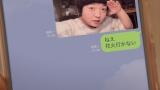 web限定CM「horoyoi okarina」篇