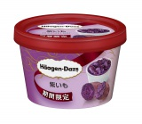 ハーゲンダッツのミニカップに『紫いも』が期間限定復活!